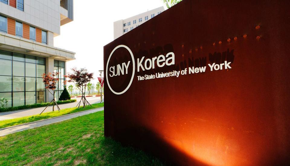 SUNY Korea