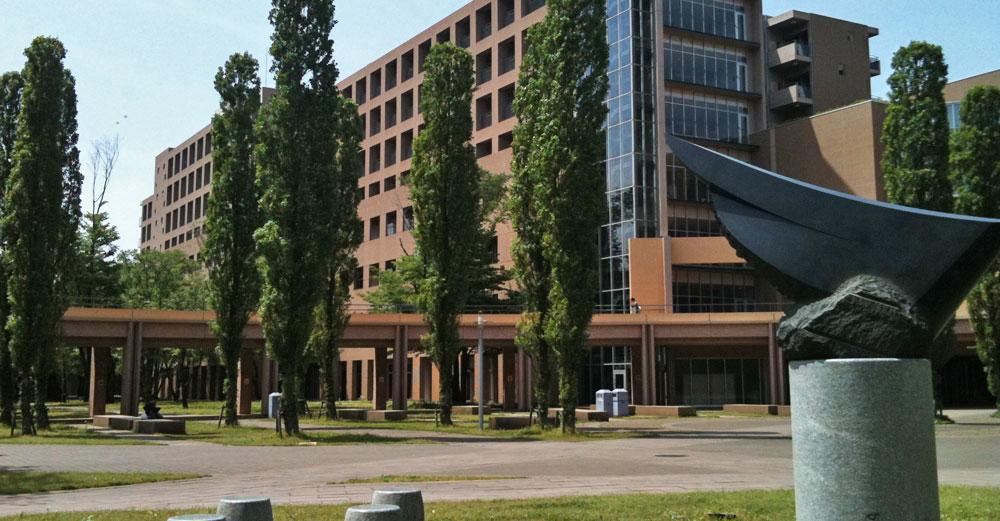 Tokyo University of Foreign Studies building